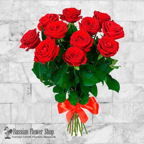 Kazakhstan Roses Bouquet #4