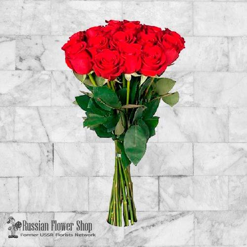 Kazakhstan Roses Bouquet #5