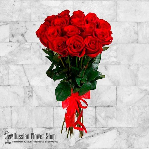 Kazakhstan Roses Bouquet #6