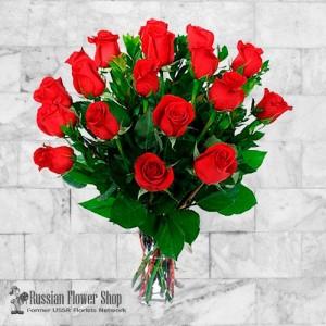 Kazakhstan Roses Bouquet #7