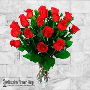 Kazakhstan Roses Bouquet #8