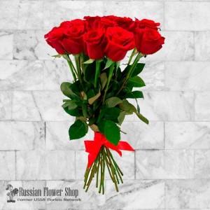 Kazakhstan Roses Bouquet #3