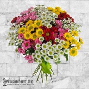 Kazakhstan bouquet de fleurs #4