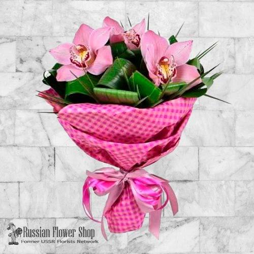 Ramo de flores de Kazajstán #8