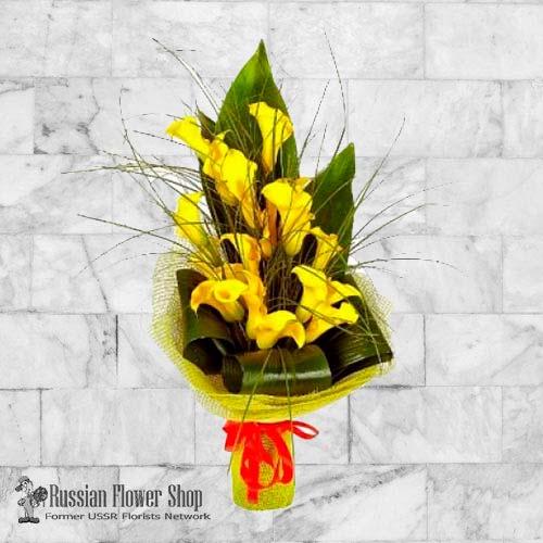 Kasachstan Blumenstrauß #12