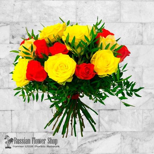 Kazakhstan Roses Bouquet #14