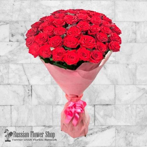 Kazakhstan Roses Bouquet #19