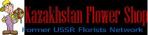 Flowers Kazakhstan
